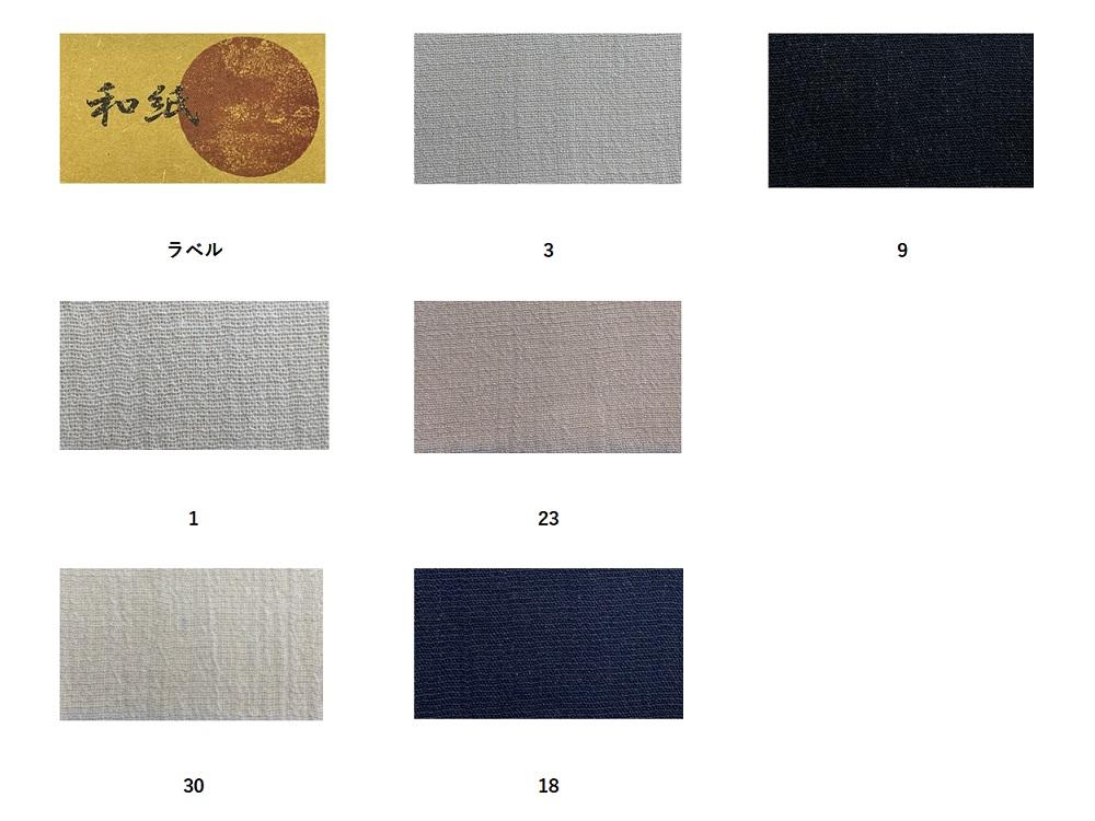 綿和紙楊柳 メイン画像2