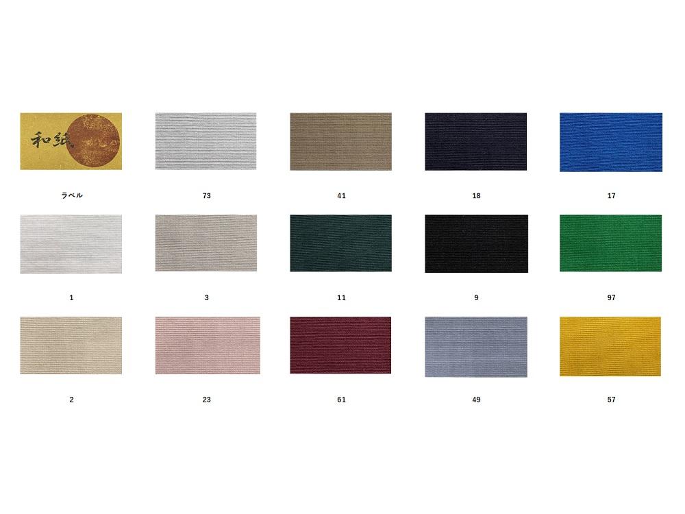 綿和紙グログラン メイン画像2